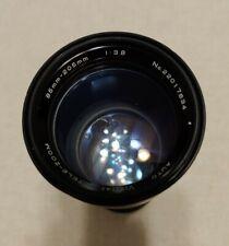 Vintage Canon Fd Mount - Vivitar 85-205mm 1:3.8 Close Focusing Auto Zoom Lens