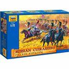 Zvezda 8026 Russian Cuirassiers 1812-1814 16 figures  16 horses  1/72