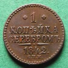 Russland 1 Kopeke 1842 CPM hübsch besser als sehr schön nswleipzig