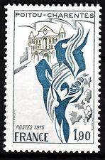 FRANCE TIMBRE NEUF  N° 1850 **  REGION  POITOU CHARENTE