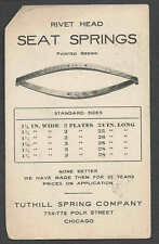 1914* PPC CHICAGO IL TUTHILL SPRING CO MAKES FARM WAGON SEAT SPRINGS SEE INFO
