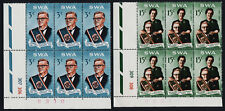 South West Africa 312-3 BL Plate Blocks MNH Charles Roberts Swart
