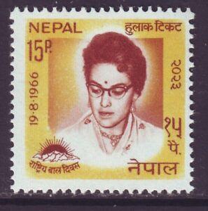 Nepal 1966 SC194 MH Children Day Queen Ratna