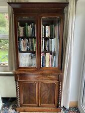 More details for antique late victorian glass fronted bookcase