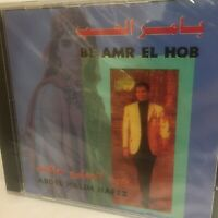 Abdel Halim Hafez (Artist) - Be Amr El Hob -   CD Arabic Music