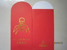 2013 PappaRich Chinese New Year Ang Pow/Money Packet 2pcs