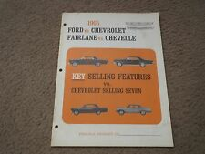 1965 FORD GALAXIE XL FAIRLANE VS CHEVROLET / CHEVELLE KEY SELLING FEATURES BOOK