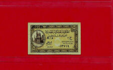Egypt 1940 5 piaster ameen othman    serial  073719 xF+++