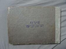 Our City Tel Aviv - Jaffa 1965 Masada Publication Rare Vintage Book