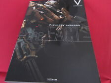 Armored Core V the FACT official analytics art book / PS3 / XBOX360
