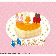 Re-Ment Miniature Sailor Moon Crystal Birthday Cake rement No.06 From Japan