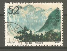 PRC China 1965  (S73) Mountain stamp 52f. Sc# 840 USED - see scans !
