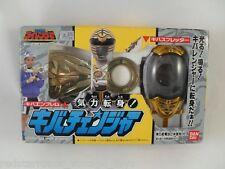 1993 Bandai Japan Sentai Dairanger Kiba Changer MIB MMPR Power Rangers Morpher