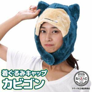 SAZAC Pokemon Snorlax Costume Hat Cosplay Unisex Free Size Fleece Japan Anime