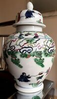 Hand Painted Lidded Chinese / Japanese Ginger Jar Signed to Base