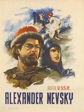 ALEXANDER NEVSKY (1938) 6148