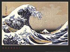 """The Great Wave"" by  Katsushika Hokusai - Vintage Art Print  - Japanese Culture"