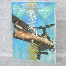 HYPER WEAPON 2013 S MAKOTO KOBAYASHI Concept Art Design Works Book 11*