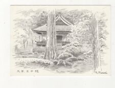 Garden Of Sanzenin Temple Kyoto Japan Postcard 629a