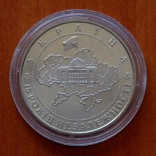 """Ukraine - 5 Gryvnas  coin 2006 """"The 15th anniversary of the Independence  """""""