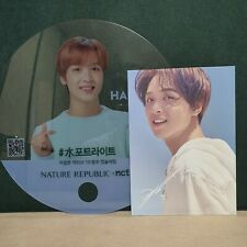NCT127 x Nature Republic  FAN + photocard - HAECHAN