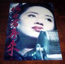 "Anita Mui Yim-Fong ""Au Revoir, Mon Amour"" RARE Hong Kong 1991 NEW POSTER"