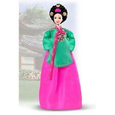 Barbie da Collezione Principessa corte coreana 25° Anniversary B5870 Mattel