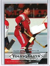 2004 04-05 UD YOUNG GUNS ALEXANDER RAGULIN LEGEND # 205