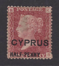 Cyprus. SG 9, 1/2d on 1d red, plate 215. Overprint type 5. Mint, no gum.