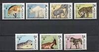 35947) Poland 1978 MNH Warsaw Zoo 7v