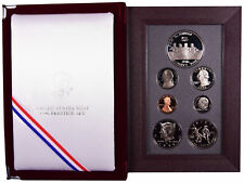 1996 US PRESTIGE Proof 7 Coin Olympic Rowing Silver Dollar Soccer Half Box + COA