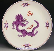 SUPERB MEISSEN HAND PAINTED PURPLE DRAGON CHARGER