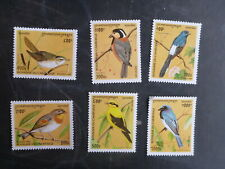 CAMBODIA 1996 BIRDS SET 6 MINT STAMPS MUH