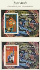 GUINEA-BISSAU 1976, Apollo-Sojuz, SIX extremely scarce superb U/M MS