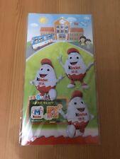 Kinderino 3d Sticker China Motiv 2