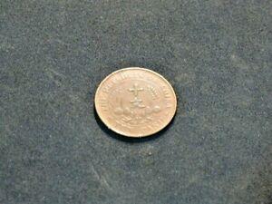 KM#303a Coin China Republic 10 Cash 1920
