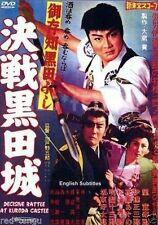 DECISIVE BATTLE AT KURODA CASTLE.Yagyu Jubei & Miyamoto Musashi.Samurai Movie.