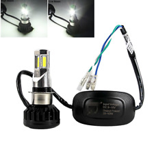 Universal Motorcycle H4 LED Headlight Bulb 35W 12V Hi/Low Light Cooling Fan Kit