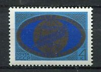 30062) Russia 1977 MNH Peace Loving Forces - 1v