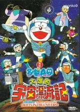Doraemon: Nobita Drifts in the Universe (1999) Movie_Chinese Sub _ DVD Anime