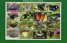 Congo 2017 CTO Japanese Butterflies of Japan 16v M/S Butterfly Insects Stamps