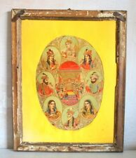 Old Antique Indian Mughal King Queen Painting Lithograph Print With Name Framed