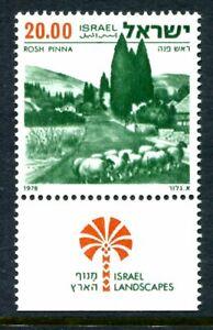 Israel 672, MNH, Landscapes: Rosh Pinah, 2PH, 1978 Bale 714