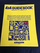 JDM 4X4 MAGAZINE '92 Guide Book SUV Offroad Parts & Accessories Catalog Bible