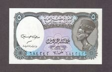 QUEEN NEFERTITI KING TUT EGYPT CURRENCY MONEY BILL NOTE UNCIRCULATED BANKNOTE