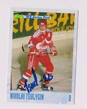 93/94 Classic Draft Hockey Nikolai Tsulygin Salavat UFA Autographed Card