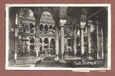 Hagia Sophia, Istanbul 1952, M.Husseiny, Egyptian Gov't Engineers London  SRK295