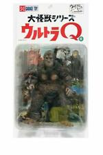 X Plus Ultra Q Goro Large Monster Series And King Kong new