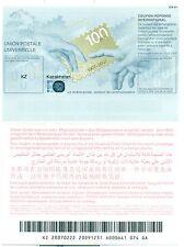 UPU- IRC Centenary 1997/2007 - COUPON REPONSE INTERNATIONAL Kazakhstan