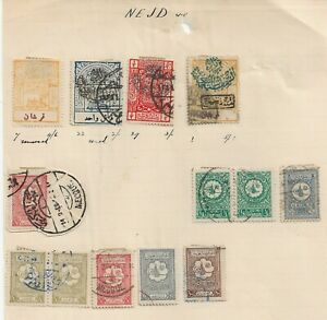 HEJAZ NEJD (SAUDI ARABIA) collection early stamps on old album page w/ better